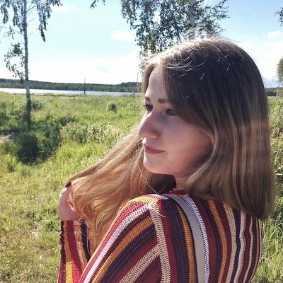 Анна Клемешова