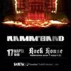 RAMMSTEIN tribute show | Москва| 17 Марта