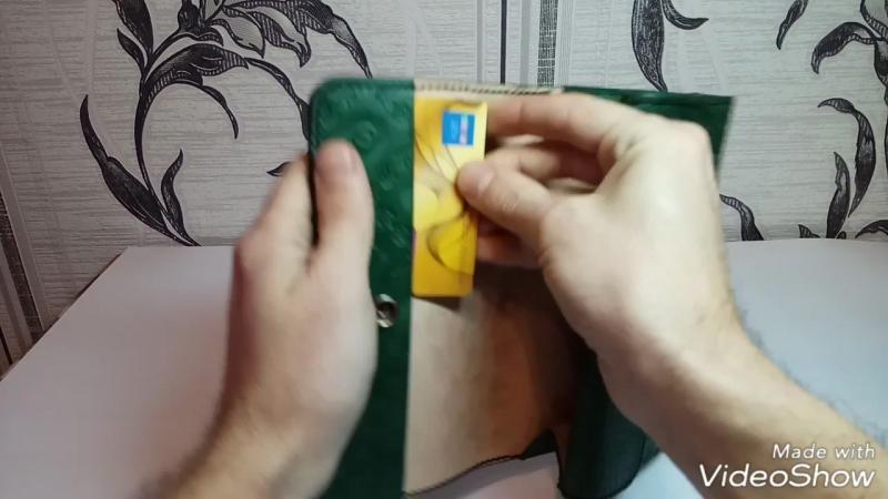 женский кошелёк из натуральной кожи 1