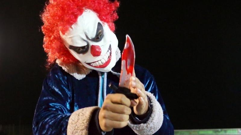 Пранки с клоунами