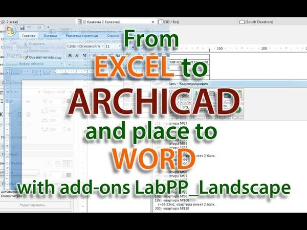 From Excel to autotext ARCHICAD and place to Word by one click