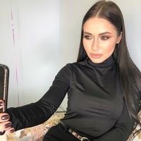 Christina Arutyunyan