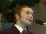 Геннадий Белов (Песня 74) - Травы, травы (1974)