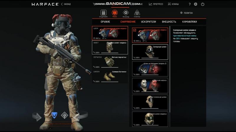 Акаунт 60 ранг продаётся подробно в лс