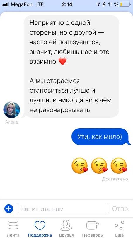Илья Чепукайтис | Санкт-Петербург