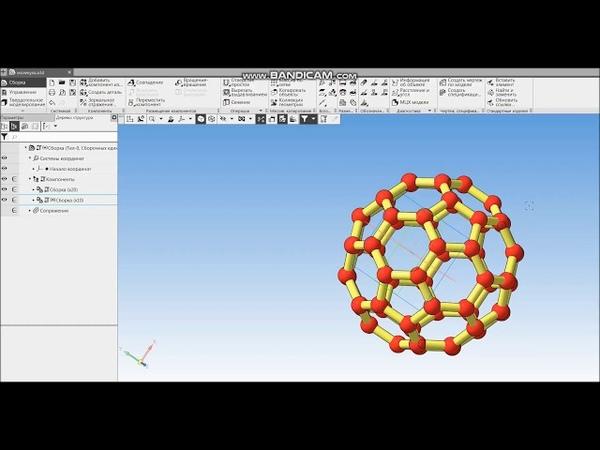 Видеоурок Создание молекулы