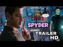SPYDER Hindi Trailer 2018 Mahesh Babu A R Murugadoss SJ Suriya Rakul Preet
