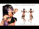 MMD : Criminal Britney Spears Lip & motion DL