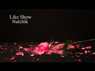Хрустальная роза Заказать вы можете на страничке https://vk.com/likeshow_nalchik