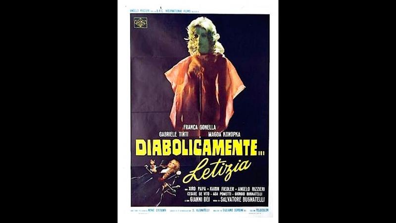 Дьявольская Летиция \ Diabolicamente... Letizia (1975) Италия