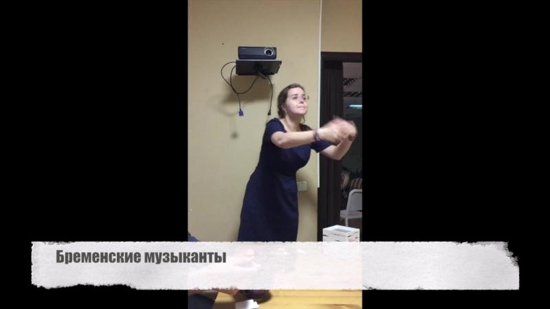 Игра Шляпа в антикафе Сухарева Башня 24.07.2017