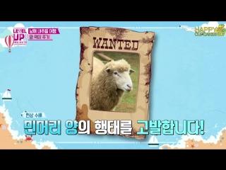 180119 Red Velvet @ Level Up Project Season 2 Ep.11 (рус.саб)