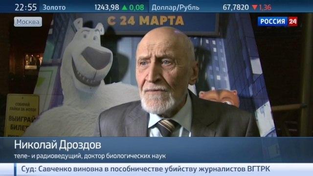Новости на «Россия 24» • Норм и Несокрушимые показали в Москве