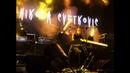 Nikola Cvetkovic - I'm Nothing (Live at Ragnard Reborn, Kharkiv, 24.06.2018)