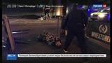 Новости на Россия 24  •  Атака на Лондон: фото террориста может быть фейком