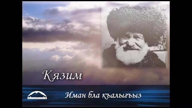 Кязим Мечиев, Карачаево-Балкарский просветитель