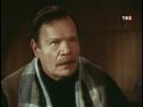 Визит к Минотавру - режиссер Эльдор Уразбаев - 1987 серия 3