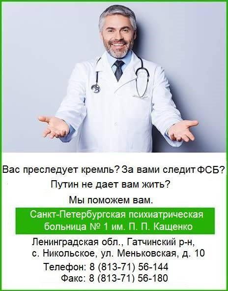 https://pp.userapi.com/c834203/v834203360/81e82/WyJf9wAISpI.jpg