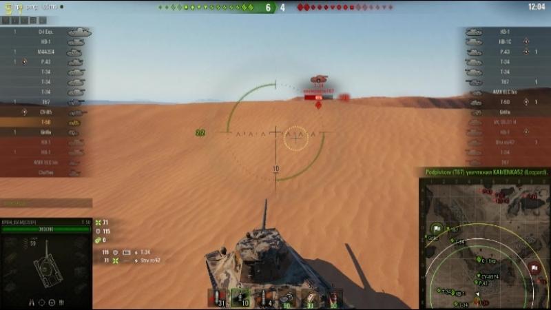 World of Tanks 06-17-2018 20-02-10-497