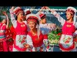 The Spring Feast-Bai ethnic minority group