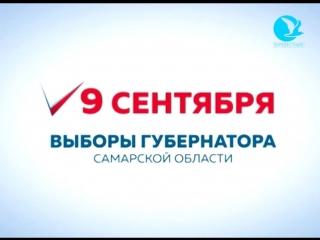 Территориальная избирательная комиссия эфир (07 08 2018)