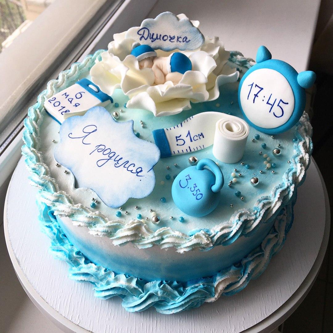 Торт для мальчика с метриками (Арт.98)