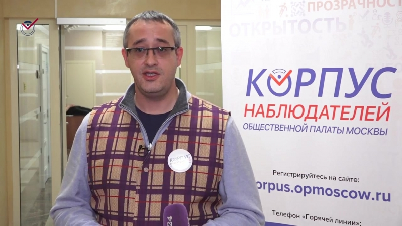 Алексей Шапошников о количественном составе московского корпуса наблюдателей