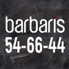 BARBARIS кафе-бар-доставка | Барбарис Саранск