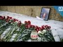 Истории погибших пассажиров Ан-148