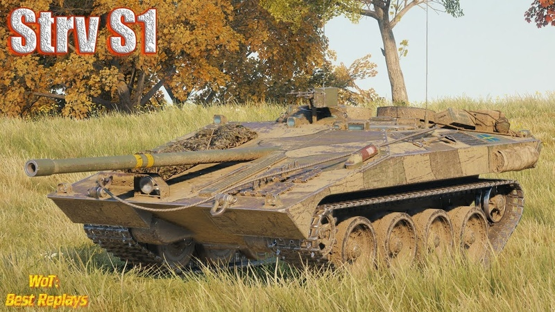 Strv S1 : Шведское Зубило Рвёт Броню 1vs4 * Редшир