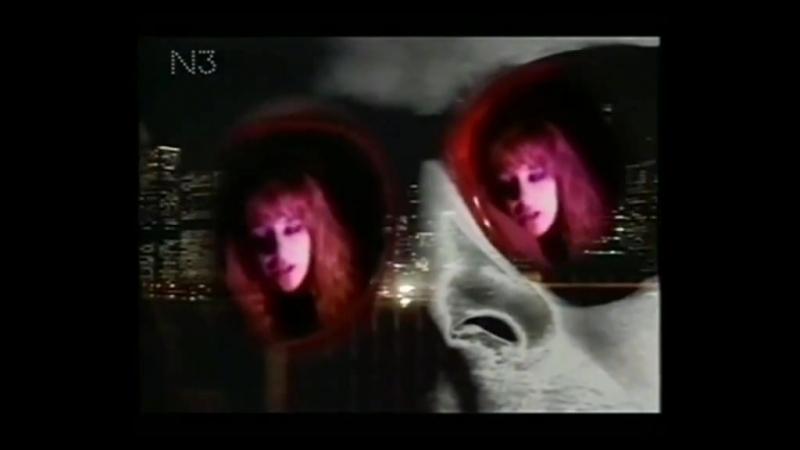 Roxanne -Charlene