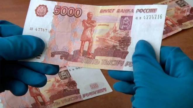 Полицейские изъяли фальшивую банкноту в г. Волжске