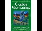 КАРЛОС КАСТАНЕДА (Книга 3) Путешествие в Икстлан