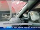 Под Ярославлем столкнулись четыре автомобиля есть погибшие и пострадавшие