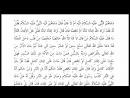 50 Ақида дәрісі 49 дәріс 2 бөлім Барлық мұсылмандардың иманы бірдей Абдусамат