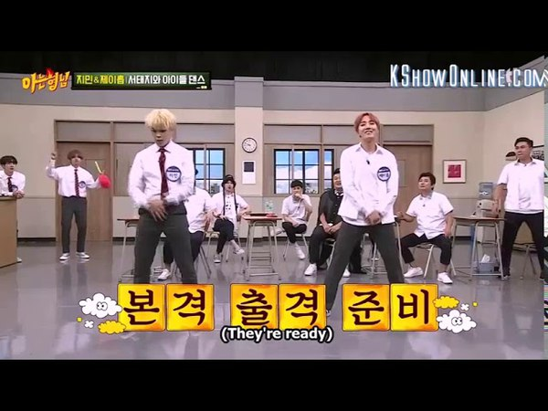 [ENG] BTS Jimin and J-hope Dance Together on Knowing Brothers