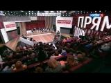Андрей Малахов. Прямой эфир ( 14.03.2018  )