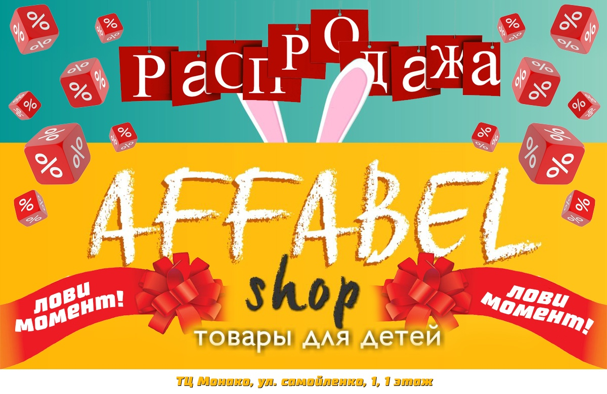 https://vk.com/away.php?to=https%3A%2F%2Fkerchinfo.com%2Fspecial-offer%2Frasprodazha-detskoj-odezhdy&cc_key=