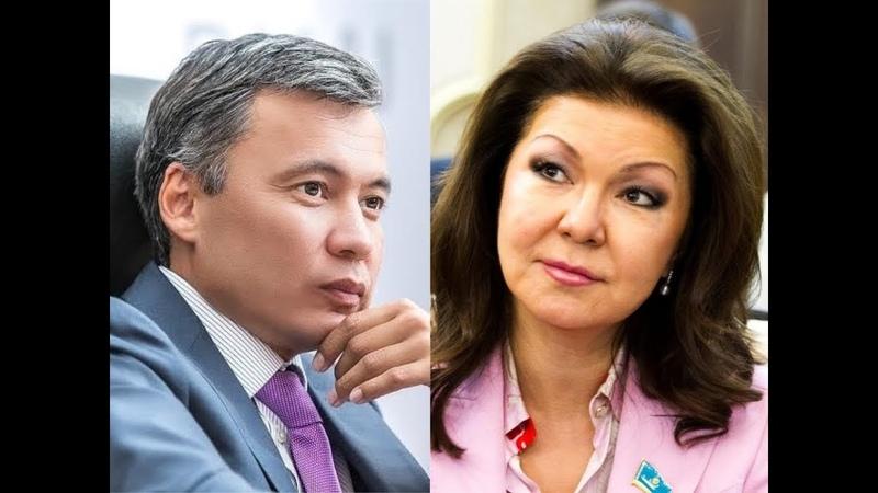 Крышей задержанного в Москве банкира была Дарига Назарбаева
