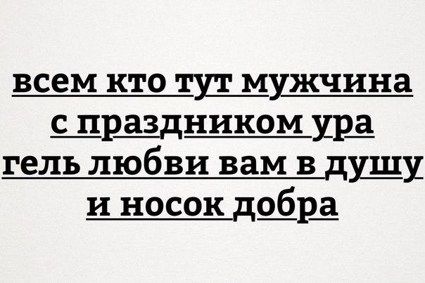 Фото №456270525 со страницы Евгения Обухова