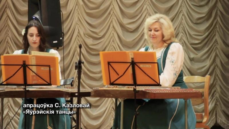 С.Козлова Еврейские танцы