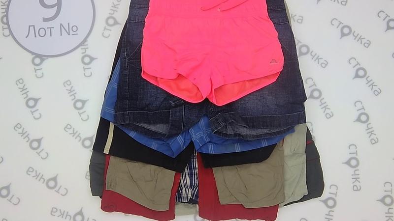Shorts and Breeches Extra Mix 9,секонд хенд оптом