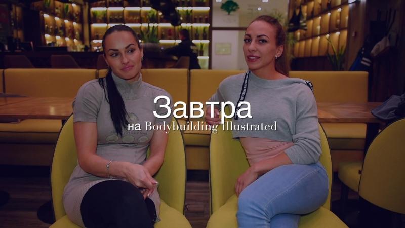 Анна Дудушкина и Евгения Мищенко