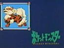 063 - Tokiwa Gym! Saigo no Battle (Jap)