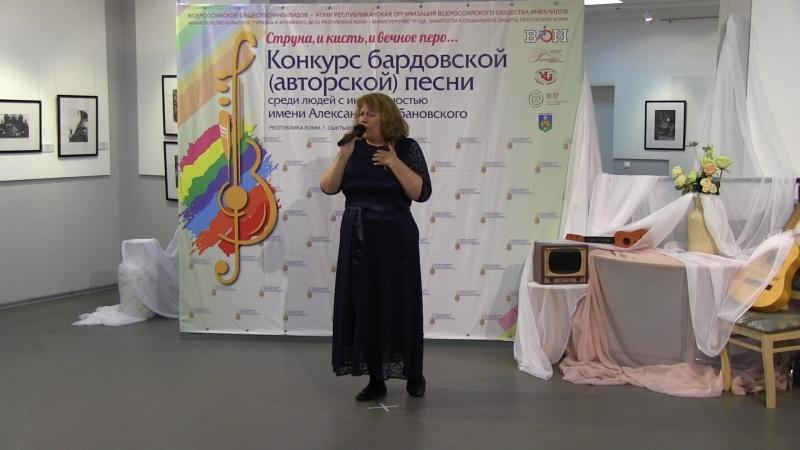 Межрегион-2018 - Лариса Фёдорова (номинация Исполнитель)