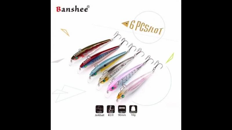 Копия балисонга от Banshee100mm 16 г