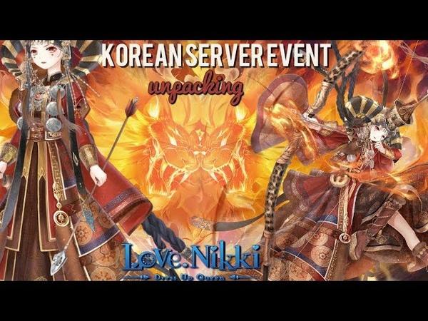 Love Nikki new event Korean server Archer suit IM IN LOVE / Love Nikki Dressup Queen » Freewka.com - Смотреть онлайн в хорощем качестве