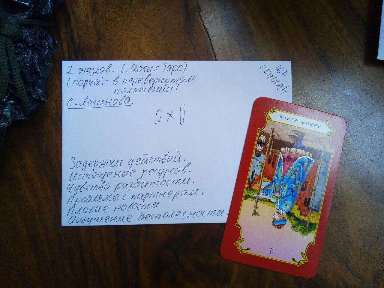 Хештег став на   Салон Магии и Мистики Елены Руденко. Киев ,тел: +380506251562 L6XHfv1tats