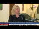 В Ливадии открыли международный проект Дни российско немецкой детской народной дипломатии